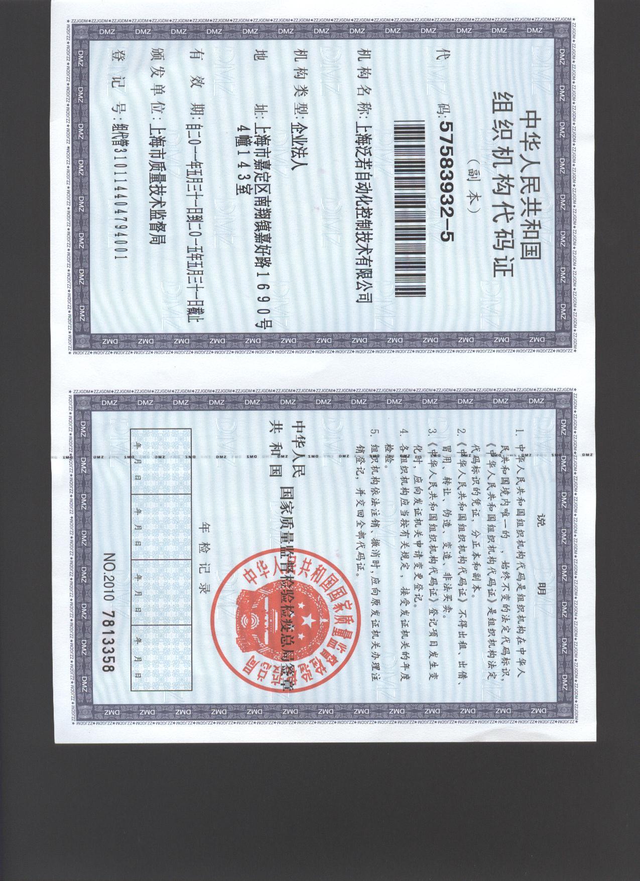 pg-f3-pg-f3安川变频器全国联保-上海泛若自动化控制