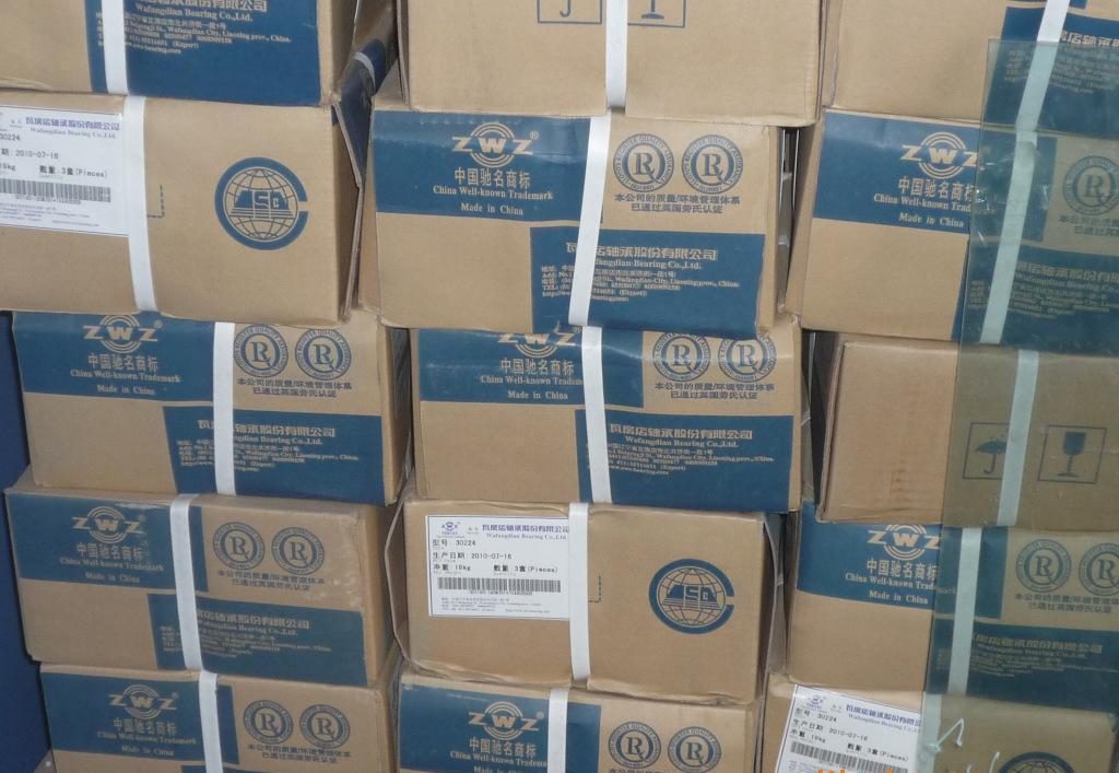 瓦房店冶重軸承制造有限公司濟南分公司