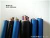 預分支電纜YFD-YJV