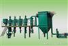 供应:金刚石气流分级机、超细气流分级机、分号机