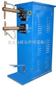 振东DN-25脚踏式点焊机