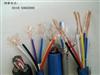 SYV75-3 同轴电缆