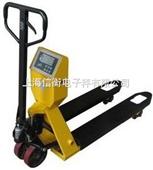 電子叉車秤上海裝載機秤價格
