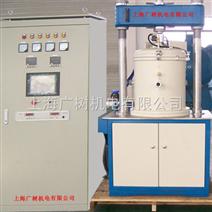 上海熱壓爐 實驗熱壓爐 智能熱壓爐