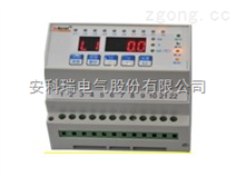 安科瑞一路導軌式火災監控探測器ARCM300-J1廠家直銷