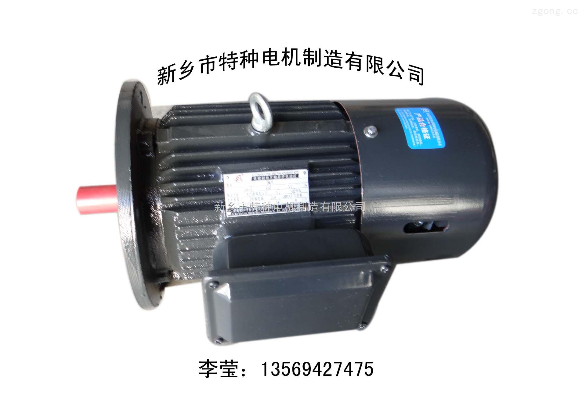 一、YEJ系列电磁三相异步制动电机内容: YEJ系列电磁三相异步制动电机(简称:YEJ系列电磁制动电动机),是在Y系列电 动机的后盖与风扇之间附加一个直流盘式电磁制动器组成,具有制动可靠、制动力矩可调、转子无轴向窜动,使用方便等特点,适用于各类要求快速制动、准确定位、往复运转的机械设备。 YEJ系列电磁制动电动机符合JB/T6456-92《YEJ系列电磁制动三相异步电动机(IP44)技术条件(机座号80-225)》的要求。 二、YEJ系列电磁三相异步制动电机使用条件与性能: 此制动电机额定电压为380V,
