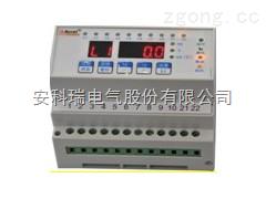 安科瑞8路火災監控探測器ARCM300-J8