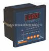ARC3C功率因数自动补偿控制仪