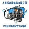 厂家直销高压空气压缩机