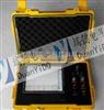 供应 电缆故障测试仪 电缆故障检测仪