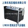 提供气密性检测高压空气压缩机