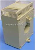 工业计量电能表专用电流互感器