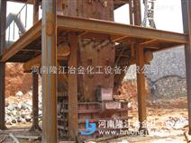 鼓风炉熔炼车间及其制作与安装 河南隆江常年供货