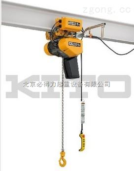 KITO环链电动葫芦 日本鬼头起重电葫芦北京总部供应