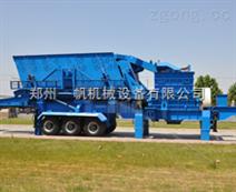 新型建筑垃圾处理设备/安阳建筑垃圾处理设备