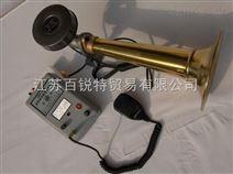 CDD-300船用电笛