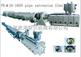 新贝机械 PE塑料管450mm-800mm管材挤出生产线