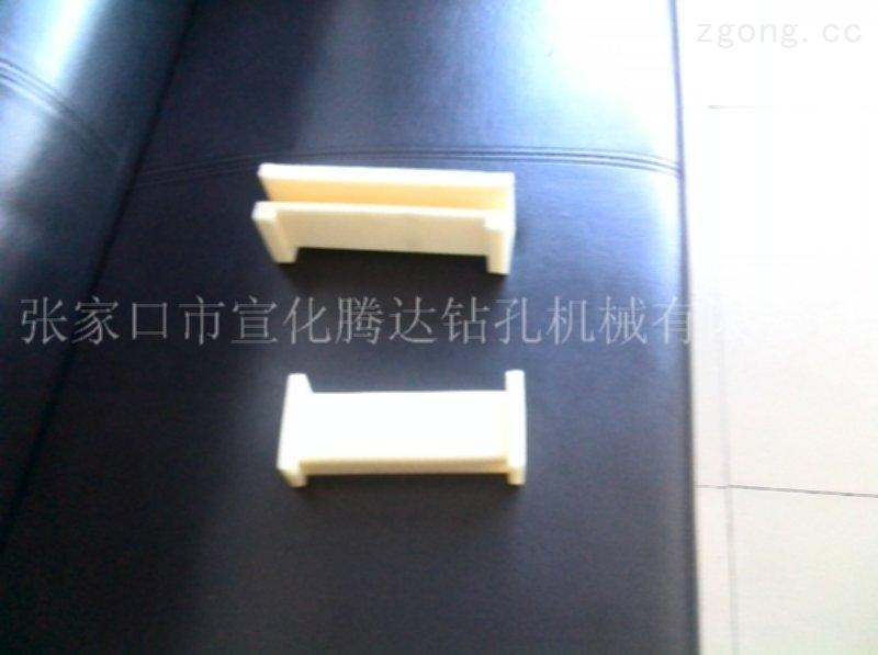 CM351钻机配件尼龙滑块宣化钻机配件