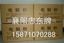 供应工业电解粉指导配比