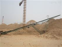 玉米芯输送机大型输送机