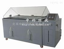 YWS-150-北京盐雾试验箱