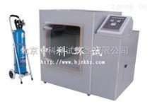 北京SO2-150二氧化硫试验箱生产厂家