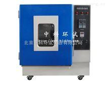 北京HS-100恒温恒湿试验箱生产厂家