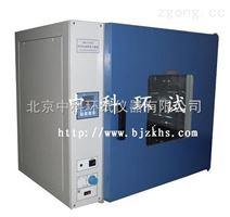 北京HS-100台式恒温检测试验箱