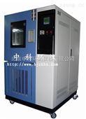 北京GDJW-100交变高低温试验箱生产厂家
