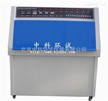 北京ZN-P紫外光老化试验箱