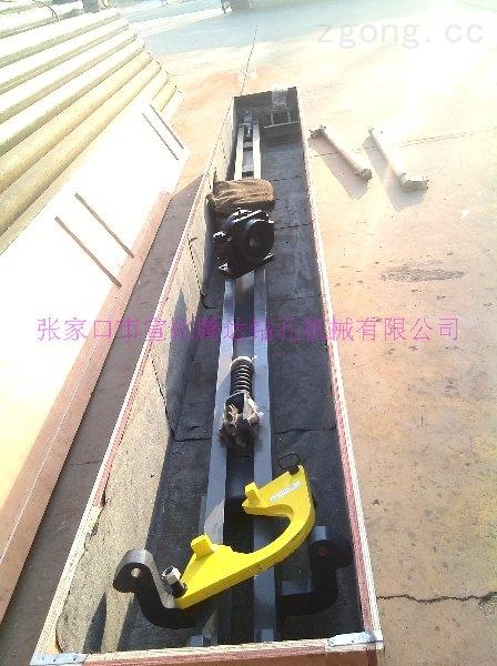 辽宁锦州CM351配件滑架总成