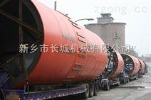 日产2500吨水泥回转窑生产线