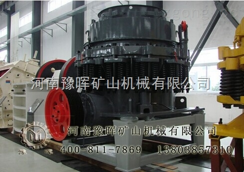 SMH 系列-圆锥碎石机如何根据物料的硬度来选择搭配的机型