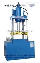 供应拉伸机 五金工件快速拉伸成型机 金属拉伸机 100吨拉伸机