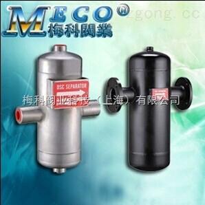 卫生级汽水分离器,挡板式汽水分离器