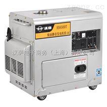 5KW靜音柴油發電機