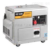 汉萨380V柴油发电机
