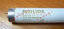 PHILIPS Graphica 36W/965 写字楼灯管