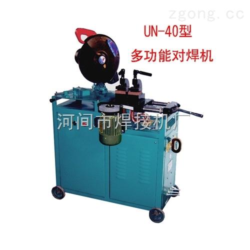 其结构主要由单相全铜焊接变压器,丝杠式焊接夹具,切割机,砂轮机以及