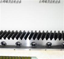 臺灣齒輪齒條