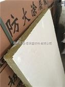 防火涂层板密度,批发防火涂层板