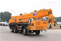 四通吊车公司制造 厂家专业生产18吨吊车