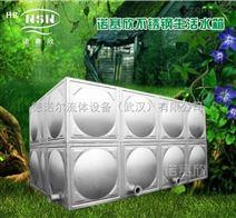荆门 方形水箱安装/不锈钢生活水箱工厂