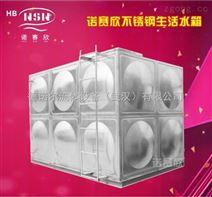 鄂州 304卧式不锈钢水箱/浴池保温水箱的报价
