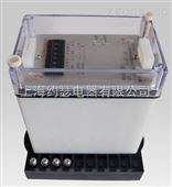JT-1/90同步检查继电器
