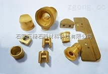 铜基粉末冶金含油轴承