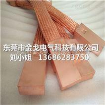 銅編織帶軟連接