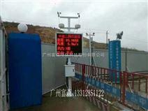 广东肇庆 噪声扬尘监测系统厂家