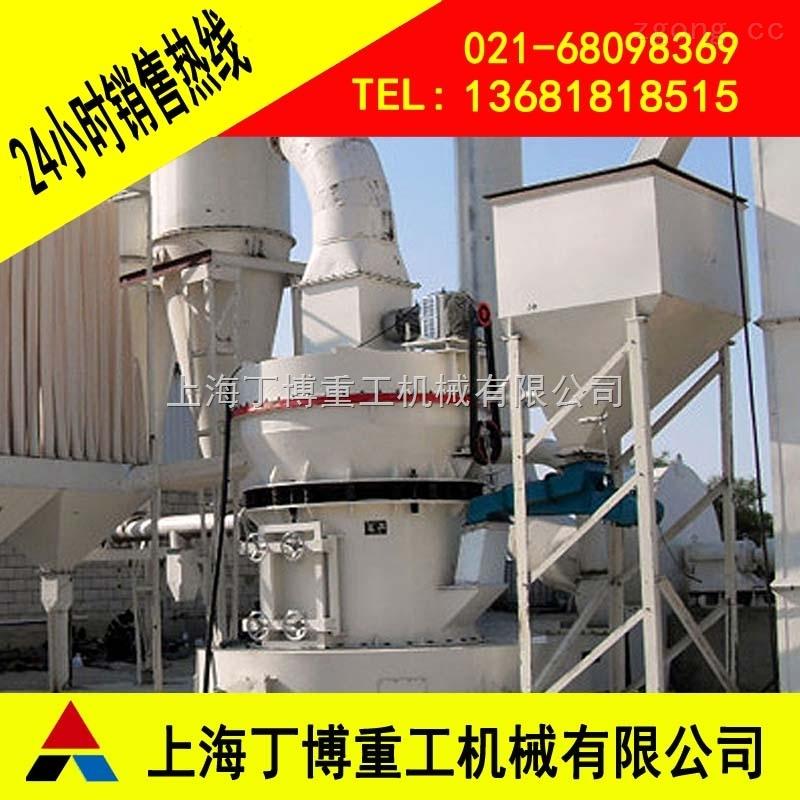 浙江YGM高压悬辊超细雷蒙磨粉机、浙江悬辊磨粉机