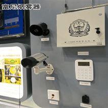 博物馆联网报警的解决方案